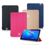 VXTRA HUAWEI MediaPad T3 10 經典皮紋三折保護套 平板皮套 華為平板專用微甜桃