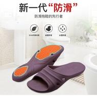 【醫護寶】KENROLL科柔抗油防滑拖鞋(紫/藍色)