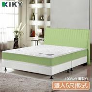 【KIKY】三代美式側邊加強獨立筒床墊(雙人5尺)