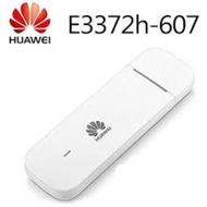 【華為原廠Logo】華為E3372h-607台灣全頻4G LTE SIM行動網卡無線路由器另售E8372 E3372 MF79U