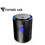 Future Lab 未來實驗室 車用/家用空氣清淨機 N7