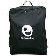 荷蘭【easywalker】 XS-手推車收納袋