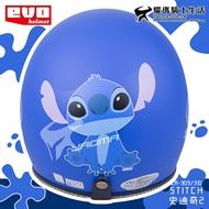 EVO安全帽 史迪奇 Stitch 2代 星際寶貝 消光藍 迪士尼正版授權 半罩帽 復古帽 3/4罩 耀瑪騎士機車部品