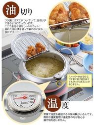 【味樂亭II】日本製 附蓋油炸鍋20cm/24cm 附溫度計 SJ1024 SJ1025