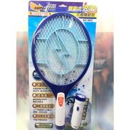 【超電王 雙截式充電三層電蚊拍 SC-902】514151電蚊拍 捕蚊拍 登革熱