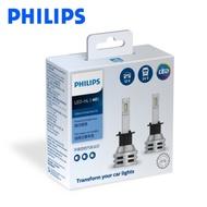 PHILIPS 皓鑽光LED ESSENTIAL H1/H4/H7/H11/HIR2