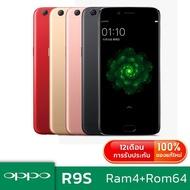 (ฟรีส่ง)โทรศัพท์ออปโป้ OPPO R9S 4+64GB สมาร์ทโฟน หน้าจอ5.5นิ้ว smartphone เครื่องใหม่แท้ มือถือราคาถูก รับประกัน1ปี