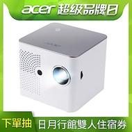 acer B130i WXGA LED行動投影機(400流明)