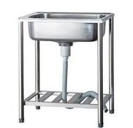 一鑫餐具【62公分不銹鋼水槽】不銹鋼水槽不鏽鋼水槽白鐵水槽洗衣槽洗手槽洗碗槽