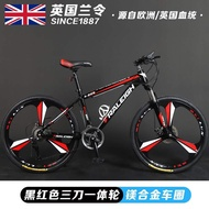 RALEIGH mountain bike bicycle male and female students 30-speed variable speed dual-disc shock-absorbing