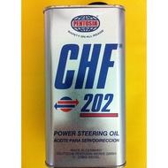 PENTOSIN CHF 202 動力方向盤油 CHF 202 is compatible with CHF 11S