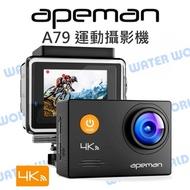 【中壢NOVA-水世界】Apeman A79 4K 防水運動相機 Wi-Fi連接 外接麥克風 40米防水 遙控器 公司貨
