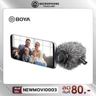 【hot】 Boya by-dm100 stereo microphone ไมค์ไลฟ์สด ไมค์อัดเสียง บันทึกภาพ สำหรับสมาร์ทโฟน Android Type-c ไมค์ Type-C