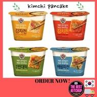 [CJ] Kimchi pancake/ potato pancake/ seafood pancake/mung beans pancake/ Korean traditional pancake/210g