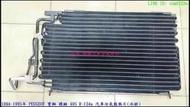 1994-1995年 PEUGEOT 寶獅 標緻 405 R-134a 汽車冷氣散熱片(冷排)