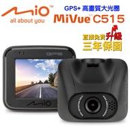 Mio MiVue™ C515高畫質大光圈GPS行車記錄器贈16G及好禮