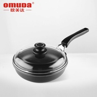 Not Specified Omuda Cast Iron Frying Pan Casting Pot 26cm Fried Wok Sootless Physics Non-stick Pot No Coating