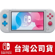 NS Switch Lite 主機 蒼響 / 藏瑪然特 特仕機【GAME休閒館】