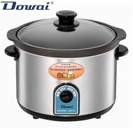 【威利家電】《多偉DOWAI》 不鏽鋼耐熱陶瓷燉鍋DT-602/DT602