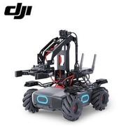 [958-3C] DJI RoboMaster EP 教育機器人 公司貨 聯強代理