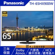 Panasonic國際 65吋 4K 連網液晶顯示器+視訊盒 TH-65HX900W