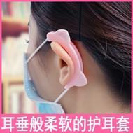 防疫必備 口罩護耳墊 口罩神器 口罩耳套 神器戴口罩不勒防勒防痛耳套減壓防耳兒童防止耳掛掛鉤『xy3166』