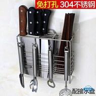 筷子籠304不銹鋼刀架瀝水筷子籠掛牆廚房置物架壁掛筷子盒收納餐具筷筒 樂天雙12購物節
