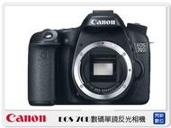 【銀行刷卡金回饋】Canon EOS 70D BODY 機身(不含鏡頭;公司貨)【銀行刷卡金回饋】