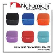 Nakamichi TWS3 Music Cube True Wireless Speaker Ready Stocks Local Warranty