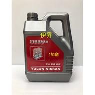 伊昇 NISSAN 引擎循環清洗油 引擎內部清洗劑 強效引擎油泥去除劑 日產 引擎油泥清洗劑 超商取貨1單限1罐