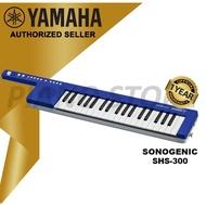 Yamaha Sonogenic Keytar SHS-300 Guitar Keyboard SHS300 USB Powered with Bluetooth
