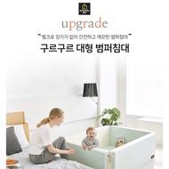 二手 升級版 韓國Bonitabebe多功能地墊城堡【標準尺寸】