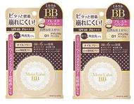 【明色】礦物BB粉餅/透亮1號兩件組