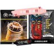 必買‼️ (10包1組)☕️好市多Costco 西雅圖咖啡即品拿鐵無加糖二合一21g裝/西雅圖 極品嚴焙大濾掛 12公克