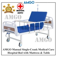 AMGO Tunggal Manual-Engkol Katil Penjagaan Perubatan Hospital Katil Penjagaan Rumah Dengan Tilam