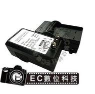 【EC數位】DMC-GM1 LX10   專用 DMW-BLH7E 充電器 DMW-BLH7 充電器