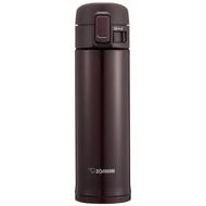 Zojirushi (ZOJIRUSHI) water bottle straight drinking stainless steel mug 480ml Bordeaux SM-KC48-VD