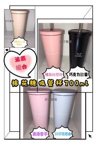 「胖仔賣場🐷」700ml棉花糖吸管杯 波霸組合系列 保溫杯 保冰杯 冰霸杯 強化版 不鏽鋼吸管