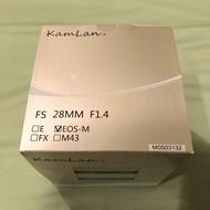[新品現貨]kamLan FS 28MM F1.4 CanonEOS-M 手動定焦 大光圈鏡頭