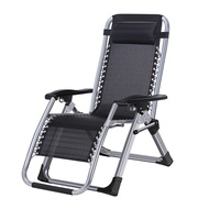 【Full house】Portable Reclining Foldable Chair