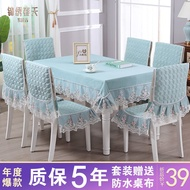 Table Cloth Set Dining Table Cloth Dining Chair Set Chinese Style Dining Chair