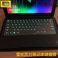 Cool Snake Razer Blade Laptop keyboard Protector Foil Stealth version 12.5, inch 14, and version 12.