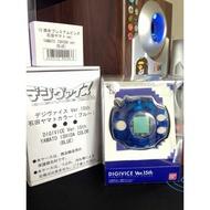 日本全新JAPAN BANDAI特典版限定D2 怪獸對打機 15週年紀念配色 藍色 石田大和版 神聖計畫