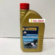🥇油膩膩 德國 萊茵 萊茵機油 5w40 4t PAO 酯類 擋車 重機 機車 皆可使用 SWD Rheinol