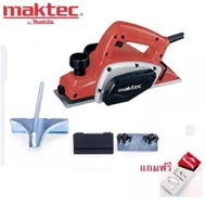 "Safety Maktec กบไฟฟ้า3"" 580W. MT192afety Maktec กบไฟฟ้า3"" 580W. MT192"