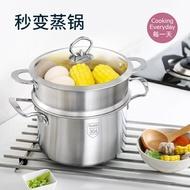 304不銹鋼湯鍋蒸屜蒸鍋電磁爐燃氣
