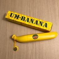 Banana 香蕉雨傘 折疊傘