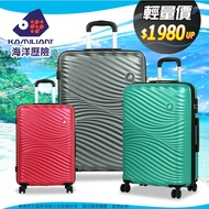 Kamiliant 卡米龍 Samsonite 新秀麗 行李箱 海洋歷險 旅行箱 25吋 拉桿箱