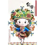 【橡膠冰箱貼 / 大型原住民族系列-紹族少女(A12-L)】(紀念品 原住民)