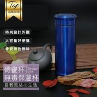保溫瓶骨瓷內膽真空不銹鋼陶瓷杯保溫杯杯子辦公室-白/紅/金/藍/鈦【AAA5703】